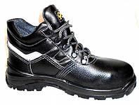 Ботинки мбс Талан с огнеупорной подошвой