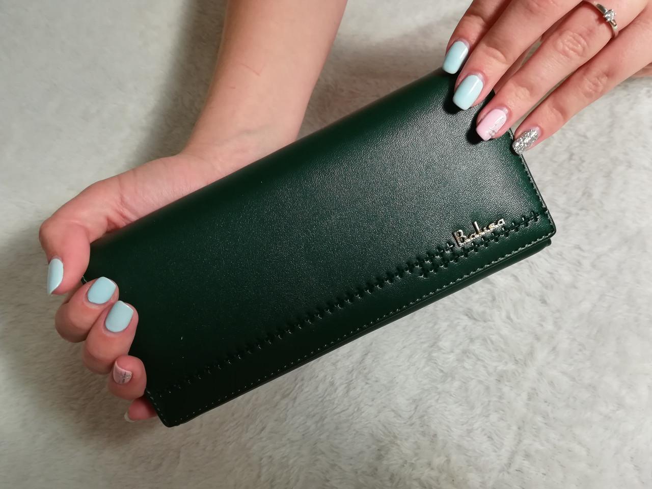 Женский,зеленый кошелёк на кнопке Balisa (+ коробка)