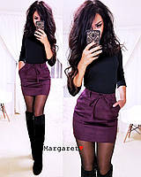 Женская юбка замшевая с поясом (2 цвета)