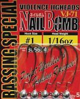 Крючок Decoy Nail Bomb VJ-71 2 2,5г, 5шт