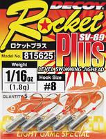 Крючок Decoy Rocket Plus SV-69 6 1,4г 5шт