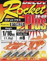Крючок Decoy Rocket Plus SV-69 8 1,8г, 5шт