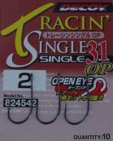 Крючок Decoy Single 31 OP 8, 10 шт open