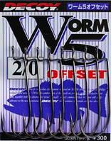 Крючок Decoy Worm 5 Offset 1/0, 9шт