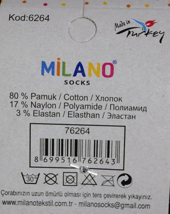 Носки женские милано, фото 2