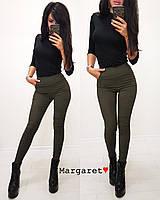 Женские стильные лосины-джинсы скинни в обтяжку (2 цвета)