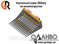 Каркасный ковш GRizzly для минипогрузчика