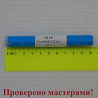 Полимерная глина Пластишка, цвет голубой циан 17 г.