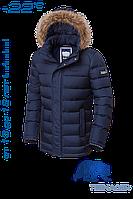 """Куртка подростковая зимняя Braggart """"Teenager"""" (тёмно-синяя), в ассортименте"""