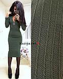 Женское стильное платье-миди с молнией из рибаны (4 цвета), фото 9