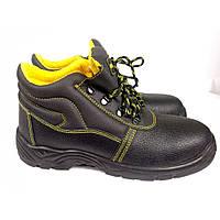 Ботинки кожаные рабочие