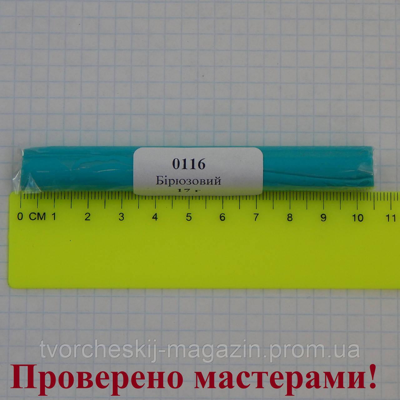 Полимерная глина Пластишка, цвет бирюзовый 17 г.