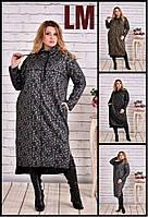Платье Р 52,54,56,58,60 женское батал 770627 большое весеннее осеннее зимнее с карманами свободное трикотажное