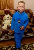 Пижама  махровая теплая  детская 7-9 лет