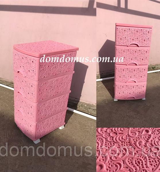 Комод пластиковий ажурний Efe Plastics, Україна D33, рожевий