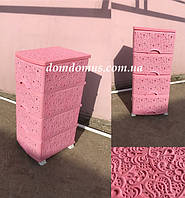 Комод пластиковый ажурный Efe Plastics, Украина D33, розовый