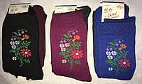 Носки женские махровые Житомир ™Люкс
