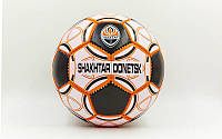 Мяч футбольный №5 гриппи Шахтер Донецк 0047-159: PVC, сшит вручную, фото 1