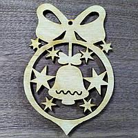 Ёлочная игрушка с колокольчиком