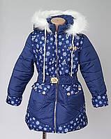 Куртка зимняя для девочек на овчине