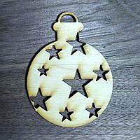 Дерев'яна ялинкова іграшка в зірочках