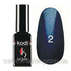 Гель-лак Коdi №2 темно-фиолетовый с перламутром 8 ml