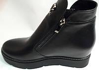 Ботинки женские молодежные на платформе кожаные, ботинки женские кожаные от производителя модель РУЛ12