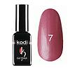 Гель-лак Коdi №7 темно-розовый, перламутровый 8 ml