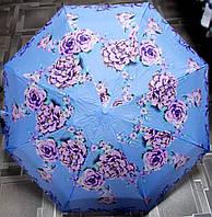 Зонт мини 18 см в сложенном виде №12