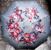 Зонт мини 18 см в сложенном виде №13