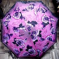 Зонт мини 18 см в сложенном виде №14