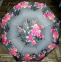 Зонт мини 18 см в сложенном виде №15