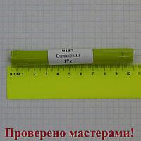 Полимерная глина Пластишка, цвет оливковый 17 г.