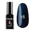 Гель-лак Коdi №16 глубокий синий с перламутром 8 ml