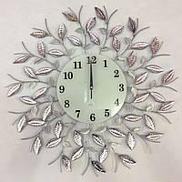 Часы настенные из металла 63см