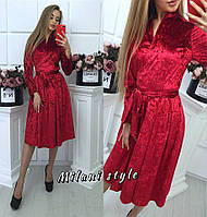 Платье модное на запах миди мраморный велюр разные цвета 1SMmil1848