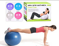 Мяч для фитнеса ProFit Ball диаметром 75 см