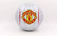 Мяч футбольный №5 гриппи Manchester 0047-3684: PVC, сшит вручную, фото 1