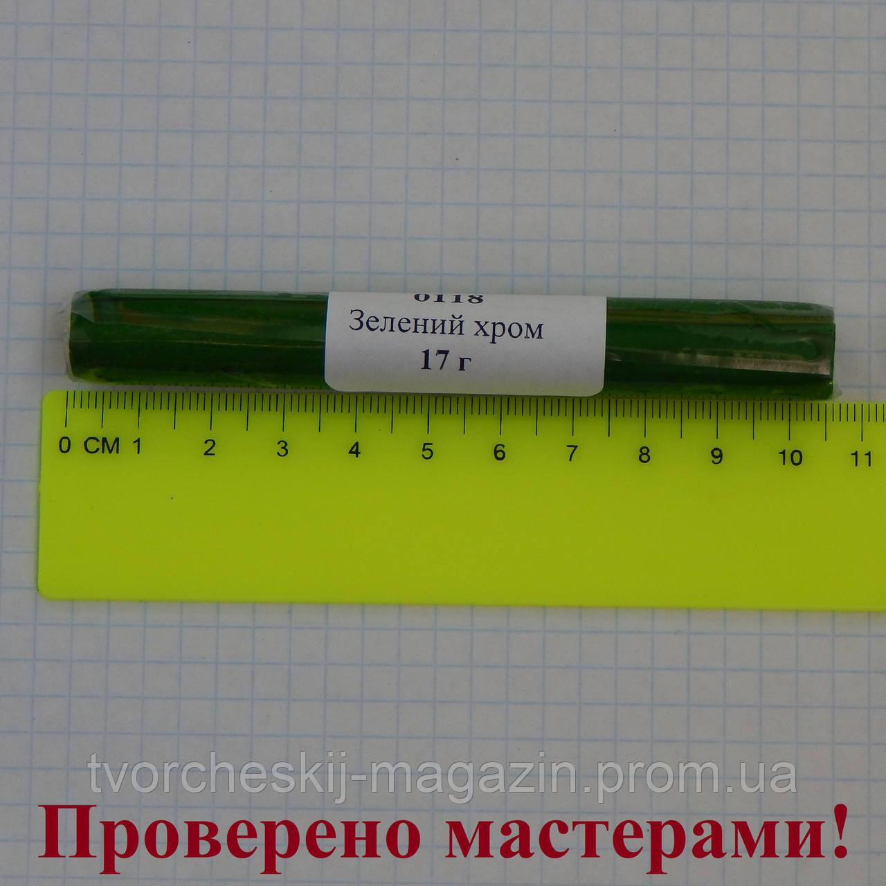 Полимерная глина Пластишка, цвет зеленый хром 17 г.
