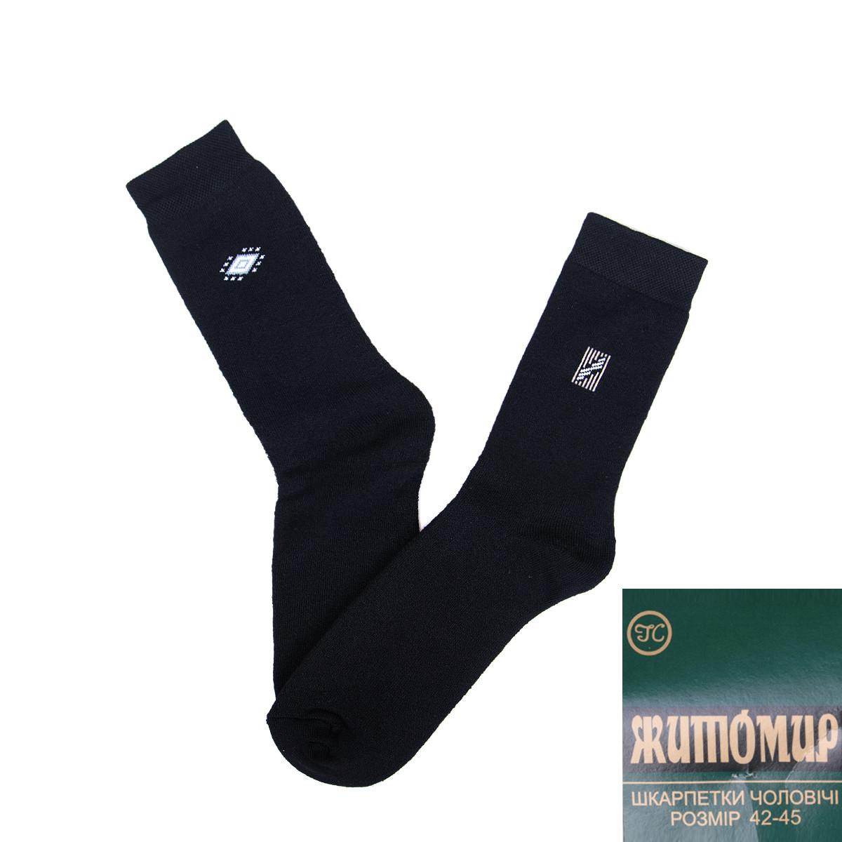 Теплые носки мужские махровые Житомир Украина TLK-029