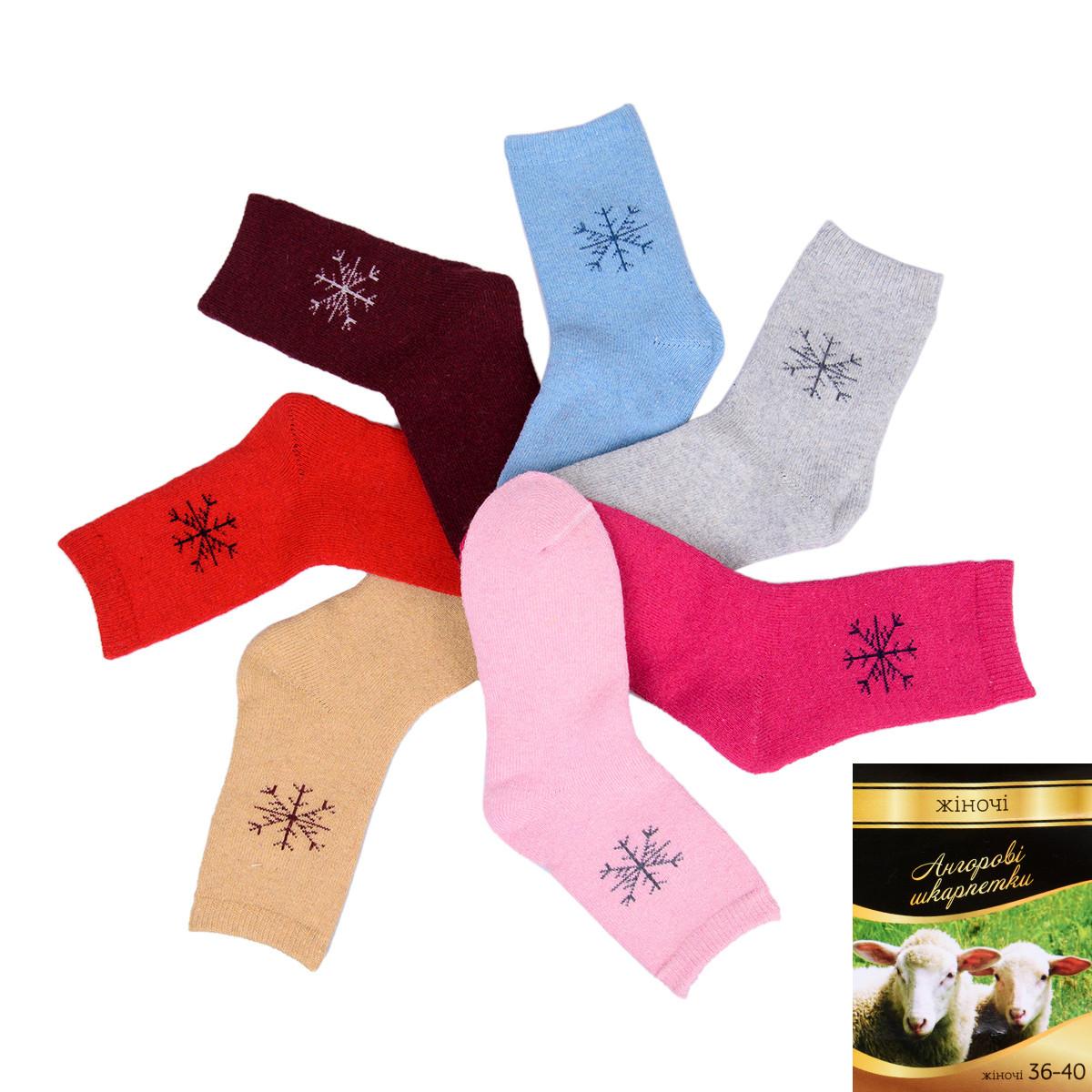 Ангоровые носки женские махровые Житомир TLK-027w