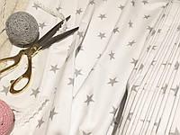 Ткань для постельного белья, ранфорс (хлопок) Звезды серые на белом