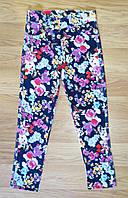 Яркие джинсы для девочки (на 8-9, 9-10,10-11 лет)