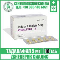 Сиалис ВИДАЛИСТА 5 мг Тадалафил - возбудитель мужской, таблетки