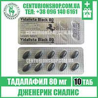Сиалис ВИДАЛИСТА 80 мг Тадалафил - возбудитель мужской, таблетки
