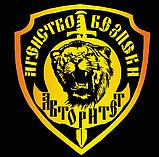 Разработка логотипа Киев, Луганск, Запорожье , фото 2