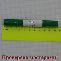 Полимерная глина Пластишка, цвет зеленый 17 г.