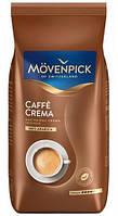 Кофе Movenpick Caffe Crema в зернах 1000 г