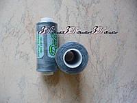 Нитки швейные №280 серый 100% полиэстер 400 ярдов