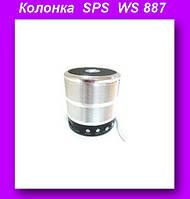 Колонка  SPS  WS 887 +BT,портативная колонка,мобильная колонка